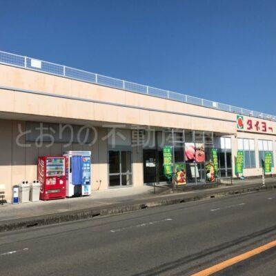 タイヨー赤江店(周辺)