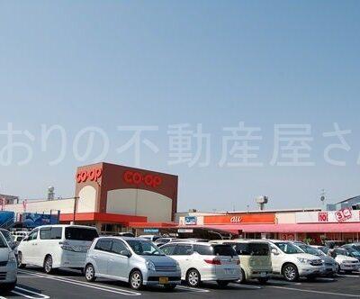 コープみやざき赤江店(周辺)