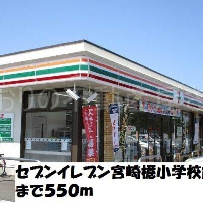 セブンイレブン檍小学校前店(周辺)