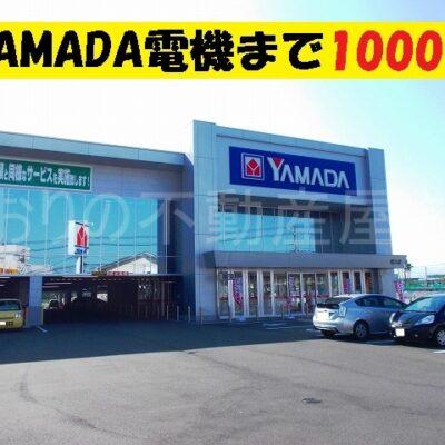 ヤマダ電機恒久店(周辺)
