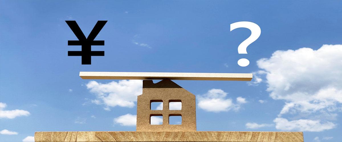宮崎市内の物件、相談は無料です。不動産買取、売却、相続、空き家管理、遊休地活用など、是非弊社にもお問い合わせ下さい。